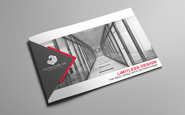DS PARTITION Design Company Profile , Design Brochure - ผลงานต่าง ๆ